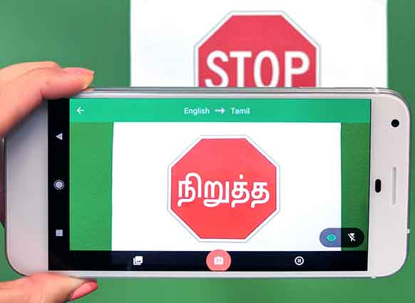 Google Translate app translating English in Tamil