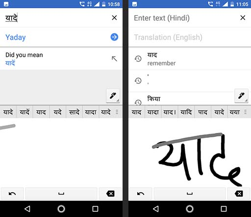 Google Translate app Handwriting mode